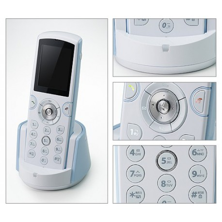 Clipcomm KWP100 Wireless IP Phone